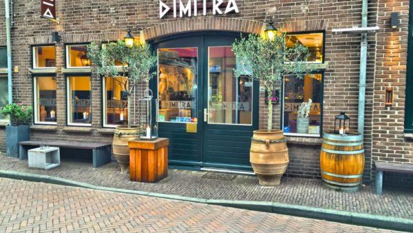 Restaurant Dimitra